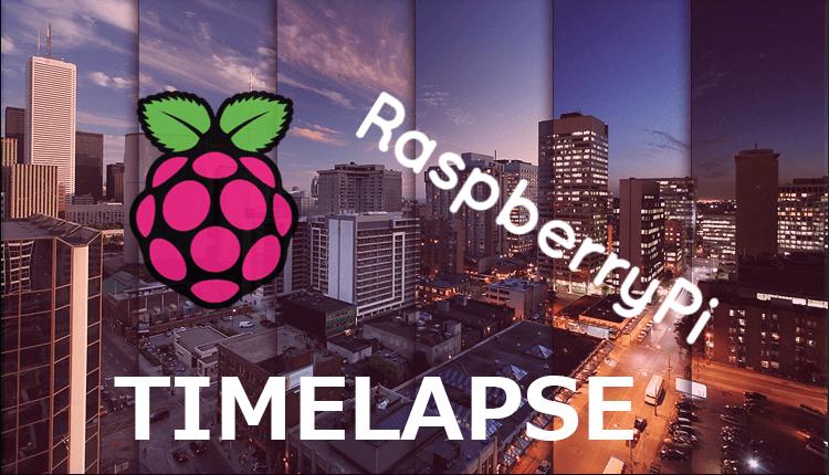 Creare un Timelapse con Raspberry pi