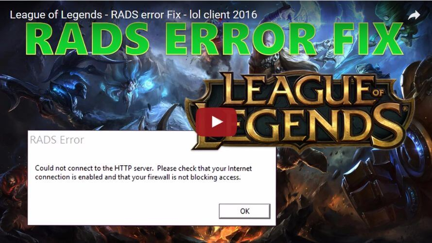 League of Legends – RADS error Fix – lol client 2016